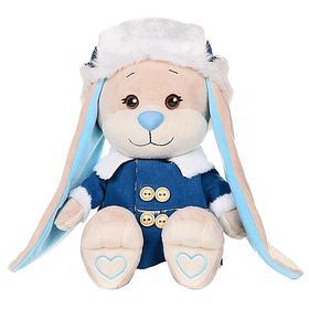 Мягкая игрушка «Зайка Жак» в синей дубленке и шапке-ушанке, 25 см