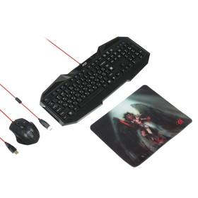 Игровой набор Defender Anger MKP-019 RU, клавиатура+мышь+коврик, проводной,мембранный,черный Ош