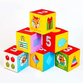 Набор мягких кубиков «Три Кота. Математика»