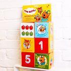 Набор мягких кубиков «Три Кота. Математика» - фото 105533125