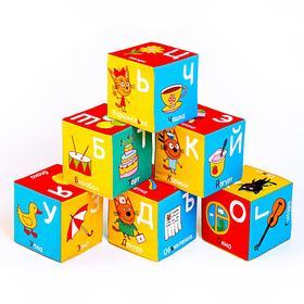Набор мягких кубиков «Три Кота. Алфавит»