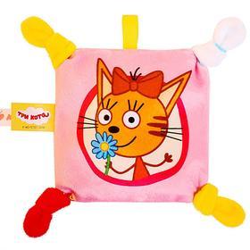 Развивающая игрушка «Три Кота. Карамелька №1» с вишнёвыми косточками
