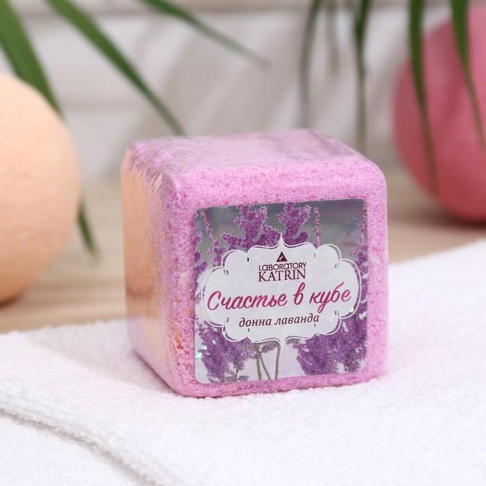 """Шипучая соль для ванн Счастье в кубе """"Донна Лаванда"""", 130 г"""