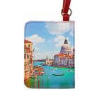 Чехол-кошелёк для карт «Лето в Венеции»