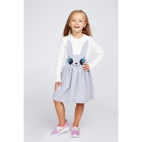 Платье для девочки Ушастик, 104 см