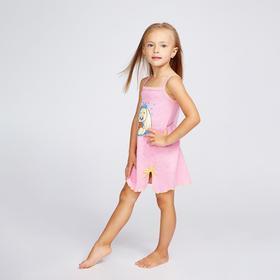 Сорочка для девочки «Зая», цвет розовый, рост 98-104 см