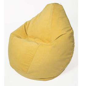 Кресло-мешок «Груша» малая, диаметр 70 см, высота 90 см, лимонный, велюр