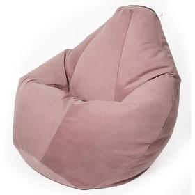 Кресло-мешок «Груша» большая, диаметр 90 см, высота 135 см, пыльная роза, велюр