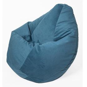 Кресло-мешок «Груша» большая, диаметр 90 см, высота 135 см, синий, велюр