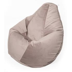 Кресло-мешок «Груша» большая, диаметр 90 см, высота 135 см, бежевый, велюр