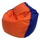 Кресло-мешок «Кроха», ширина 70 см, высота 80 см, оранжево-васильковый, плащёвка