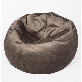 Бескаркасное кресло «Софт» большое, длина 100 см, ширина 110 см, высота 85 см, шоколадный