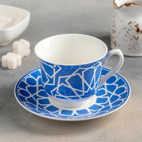 """Чайная пара """"Пегас"""": чашка 220 мл, блюдце 14 см, цвет синий"""