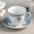 "A couple of tea ""John"" Cup 220 ml, 11,5х9х7,5 cm, saucer 14 cm"