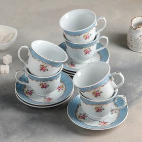 Сервиз чайный Доляна «Иоанна»,12 предметов: 6 чашек 220 мл, 6 блюдец d=14 см