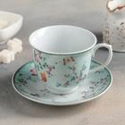 "A couple of tea ""Pelagia"" Cup 220 ml, 11,5х9х7,5 cm, saucer 14 cm"
