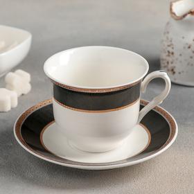 """Чайная пара """"Матильда"""": чашка 220 мл, блюдце 14 см"""