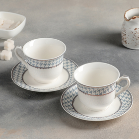 Set of 4 tea pred