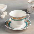 """A couple of tea """"Yolanda"""" Cup 220 ml, 10,5x8,8х7 cm, saucer 14 cm"""