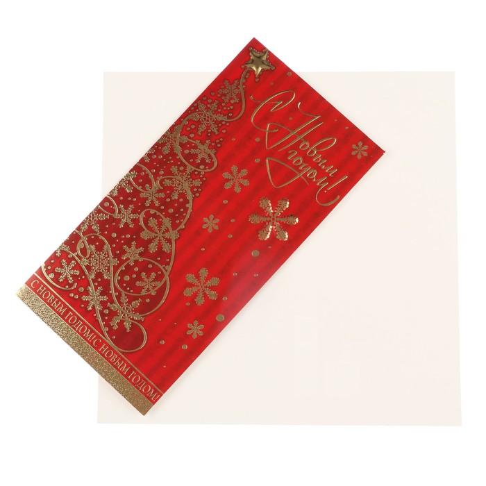 Красный куб открытки с новым годом
