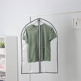 Чехол для одежды 60×95 см, PE, прозрачный в Донецке