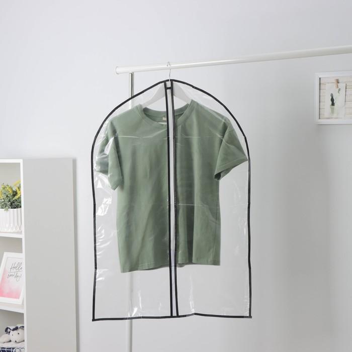 Чехол для одежды 60×95 см, PE, прозрачный