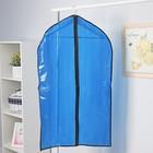 Cover for clothes transparent color blue