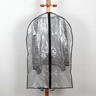 Чехол для одежды 60×95 см, PE, цвет серый прозрачный
