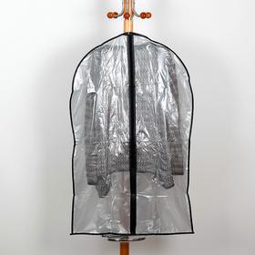 Чехол для одежды 60×90 см, PE, цвет серый прозрачный в Донецке