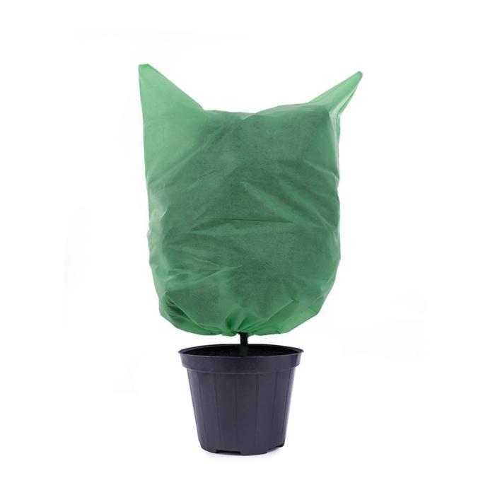Чехол для растений, прямоугольный на молнии, h = 1,2 м, L = 1 м, спанбонд с УФ-стабилизатором, плотность 60 г/м², цвет МИКС