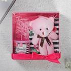 Набор подарочный с мягкой игрушкой Beauty