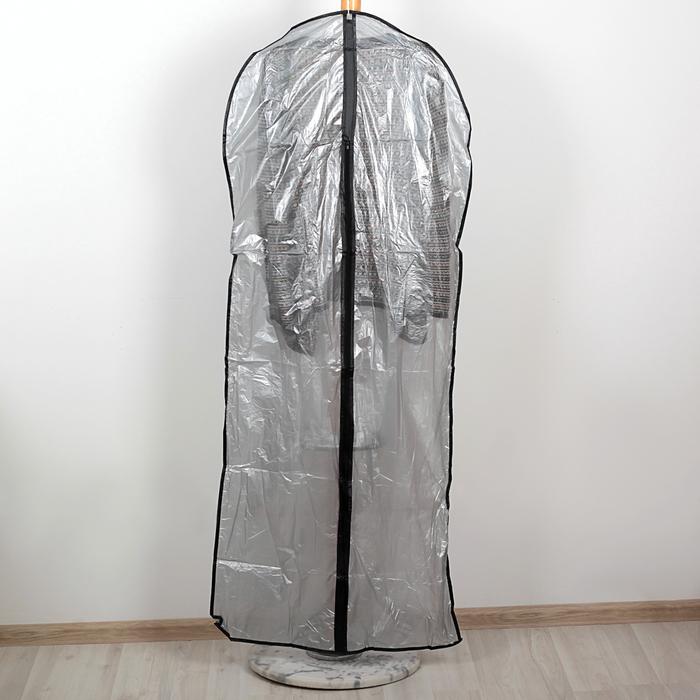 Чехол для одежды 60х137 см, цвет серый, прозрачный