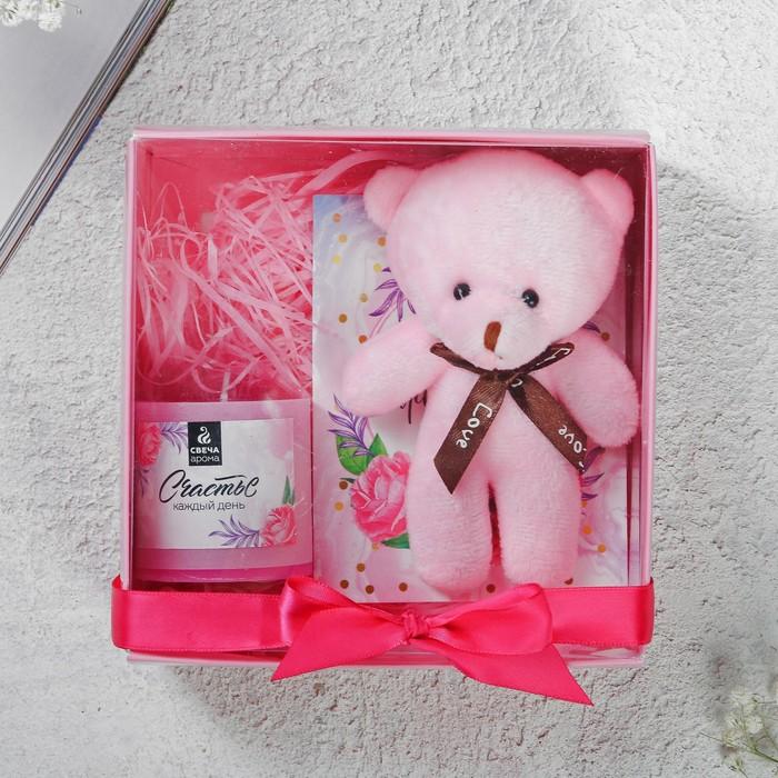 Набор подарочный с мягкой игрушкой «Счастье каждый день»