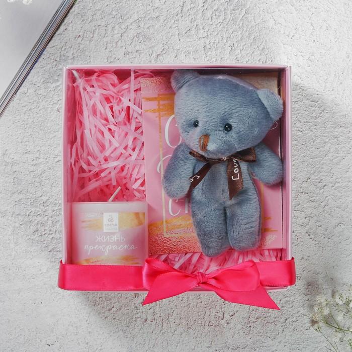 Набор подарочный с мягкой игрушкой «Жизнь прекрасна»