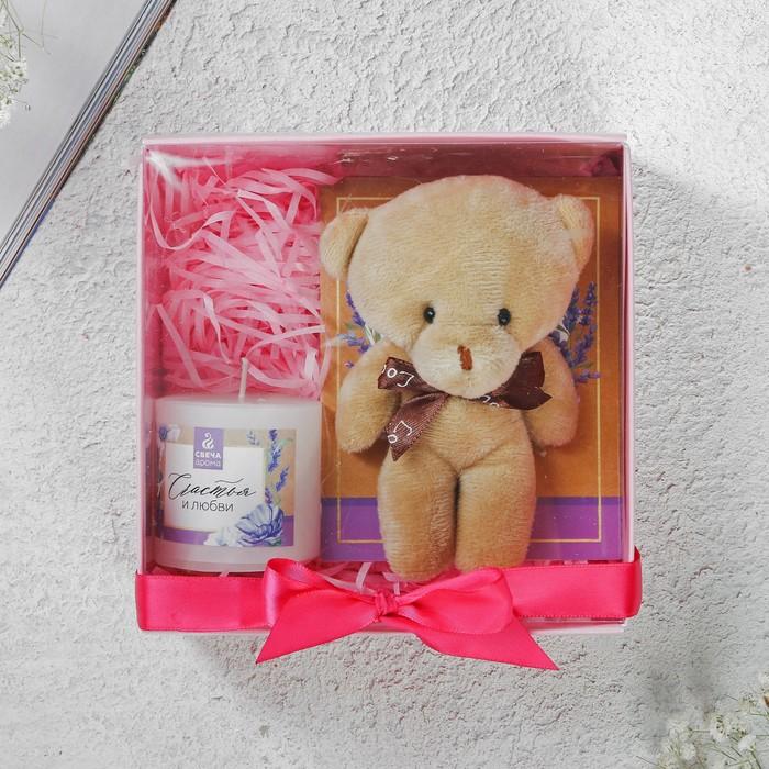 Набор подарочный с мягкой игрушкой «Счастья и любви»