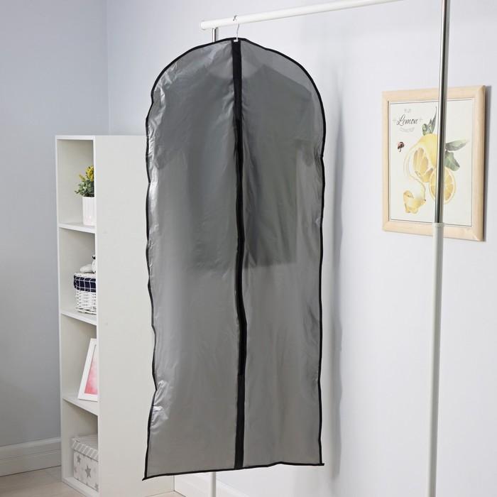 Чехол для одежды 61×137 см, плотный, PEVA, цвет серый