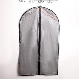 Чехол для одежды 60×102 см, плотный ПВХ, цвет серый