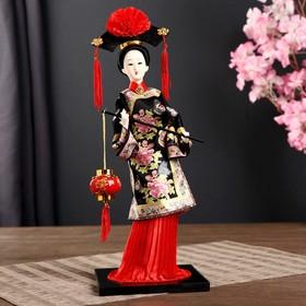 Кукла коллекционная 'Китаянка в национ. платье с китайским фонариком' МИКС 32х12,5х12,5 см Ош