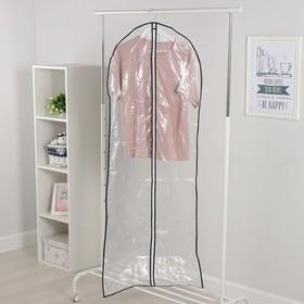 Чехол для одежды 60×160 см, PE, прозрачный