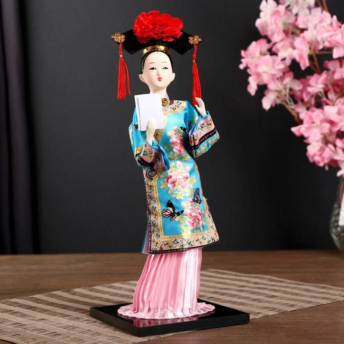 """Кукла коллекционная """"Китаянка в национальном платье с письмом"""" 32х12,5х12,5 см"""
