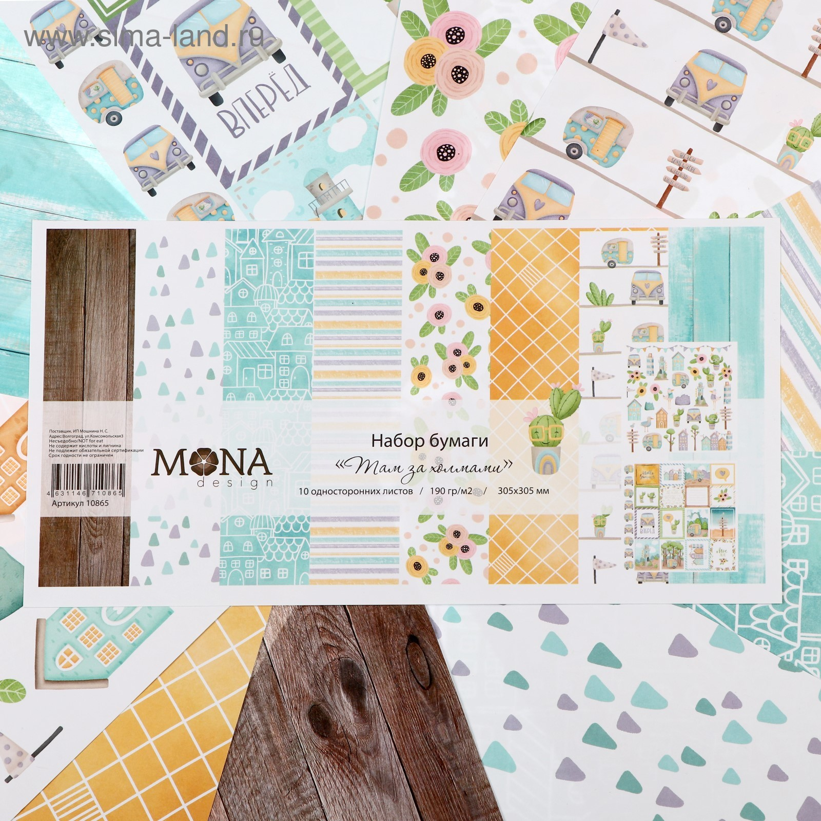 Набор бумаги натюр мастер класс открытка