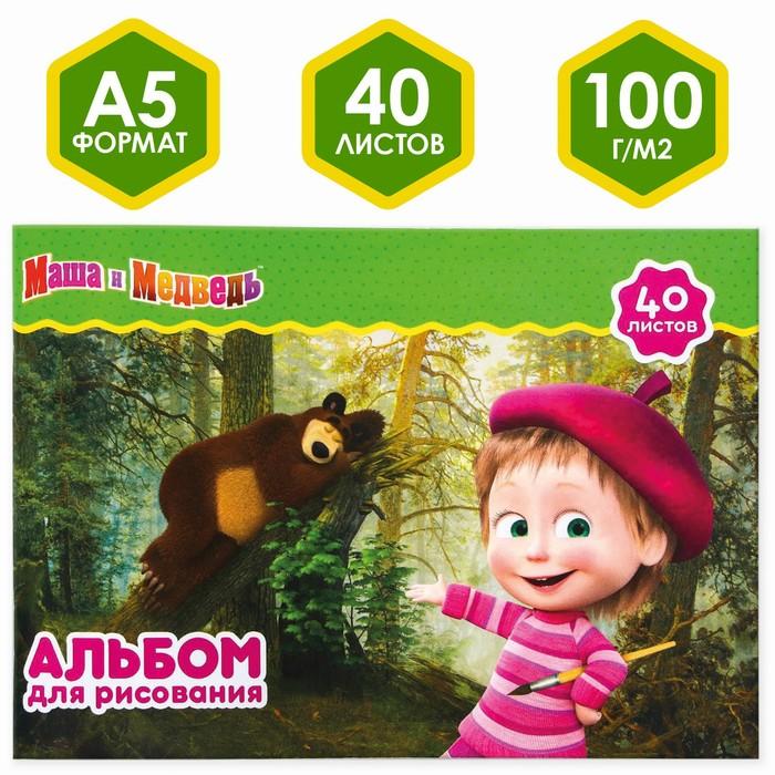 """Альбом для рисования А5, 40 листов на скрепке """"Маша и Медведь. Маша-художница"""""""