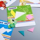Танграм, 5 двухсторонних карточек, ФИКСИКИ - фото 1027060