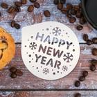 Stencil for coffee Happy new year 9.5 x 8.5 cm