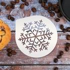 "Stencil for coffee ""snowflake"" 9.5 x 8.5 cm"