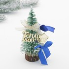 "Set Create your own Christmas tree ""Happy years"": the Christmas tree and decorations"
