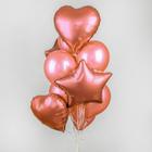 Букет из шаров «Хром», фольга, латекс, набор 14 шт., цвет розовое золото - фото 308467061