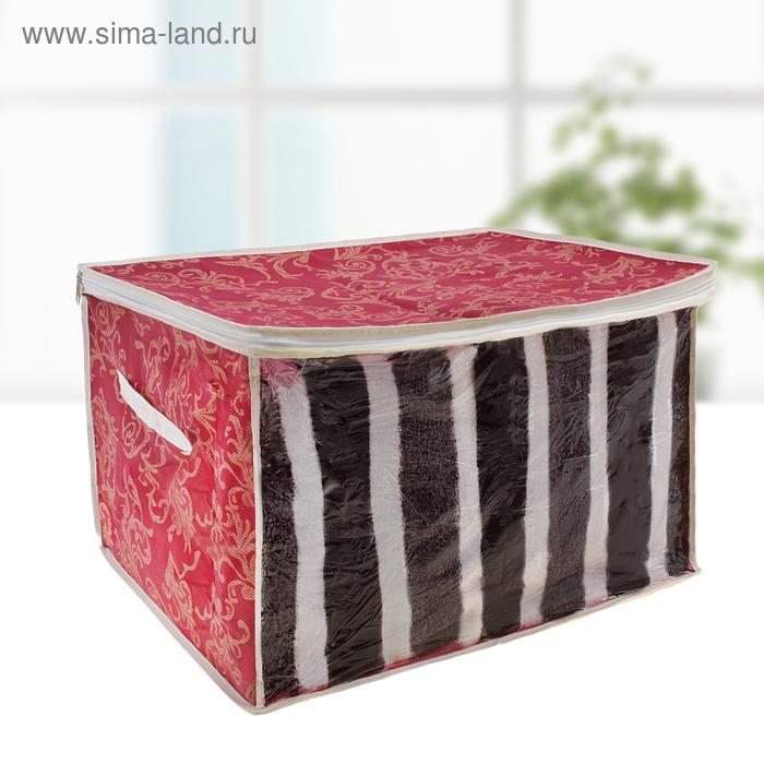 Кофр для хранения вещей, 45х35х30 см, цвет бордовый