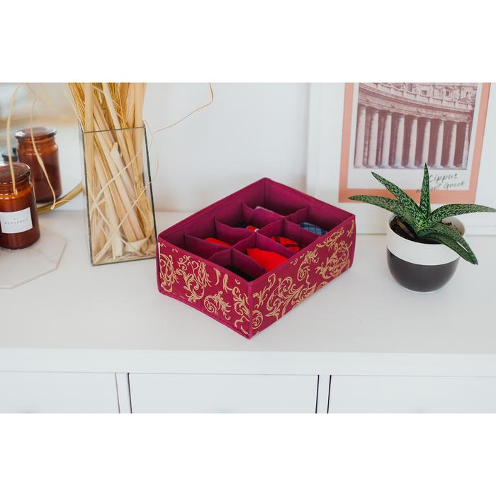 """Органайзер для белья 28×14×10 см """"Бордо"""", 8 ячеек, цвет бордовый"""