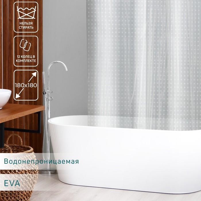 Штора для ванной комнаты Доляна «Горошек», 180×180 см, EVA, цвет белый - фото 4654675